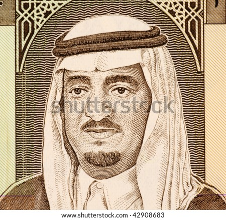 SAUDI ARABIA – CIRCA UNKNOWN: King Fahd on 1 Riyal Banknote from Saudi Arabia.