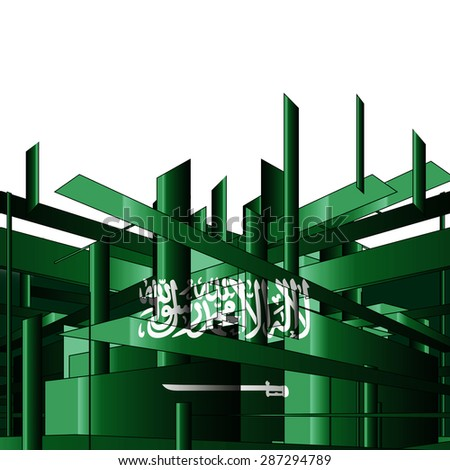 Saudi Arabia flag, architecture and white background
