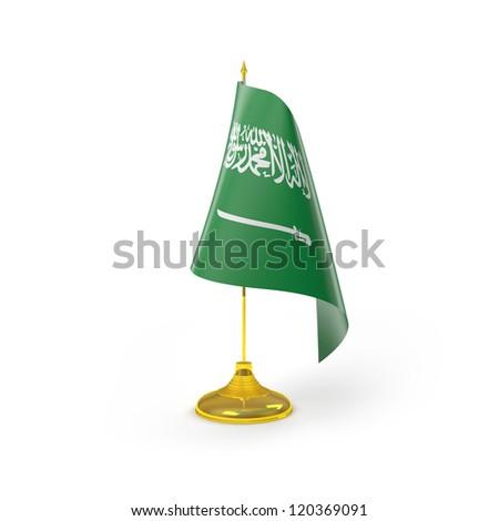 Saudi Arabia Flag Detail Render - stock photo