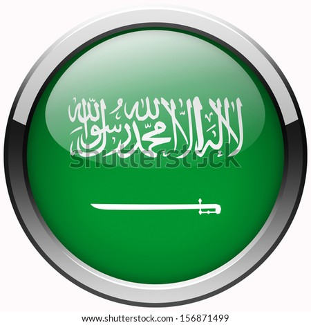 saudi arabia flag gel metal button - stock photo