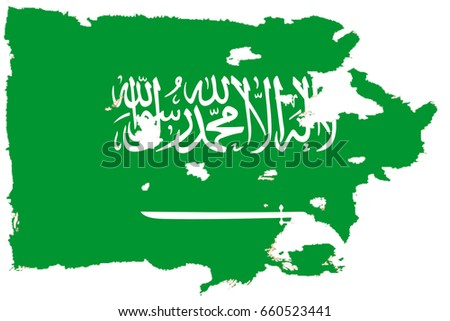 Saudi Arabia flag grunge background. Background for design in country flag