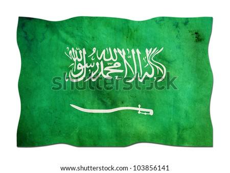 Saudi Arabia Flag made of Paper - stock photo