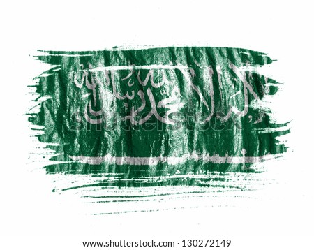 Saudi Arabia flag  painted with watercolor on wet white paper
