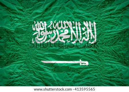Saudi Arabia flag pattern overlay on floyd of candy shell, vintage border style - stock photo