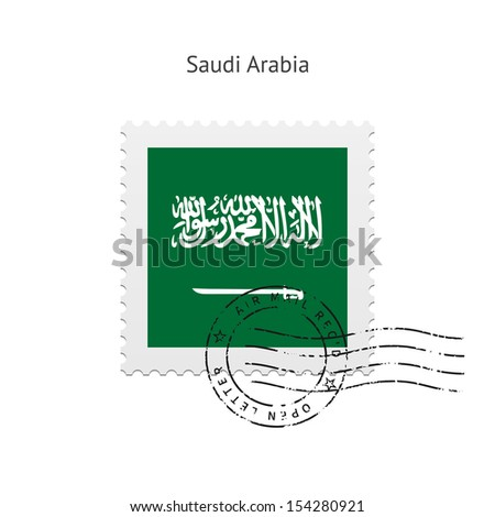 Saudi Arabia Flag Postage Stamp on white background. See also vector version.