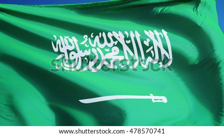 Saudi Arabia flag waving against clean blue sky, seamlessly looped close up, isolated with clipping path mask alpha channel transparency