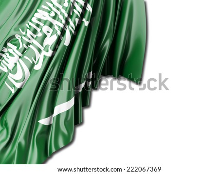 Saudi Arabia Flag with white - stock photo