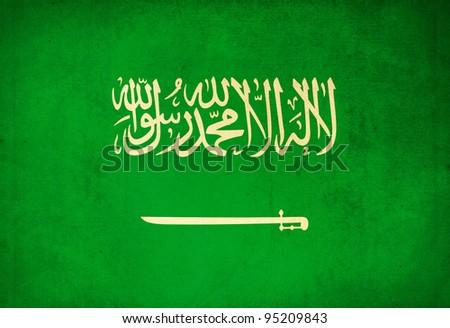 saudi arabia grunge flag background - stock photo