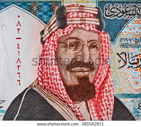 Saudi Arabia King Saud Bin Abdulaziz portrait on 20 riyals banknote macro, Saudi arabian money closeup - stock photo