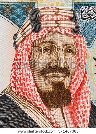 Saudi Arabia King Saud Bin Abdulaziz portrait on 20 riyals currency banknote macro, money closeup - stock photo