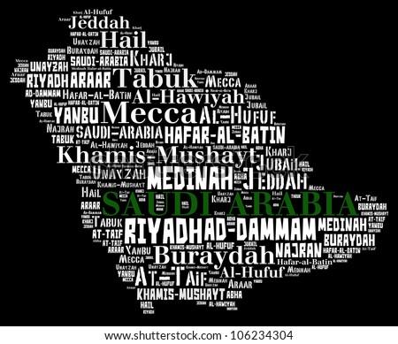 Saudi Arabia Map Words Cloud Larger Stock Illustration 106234304