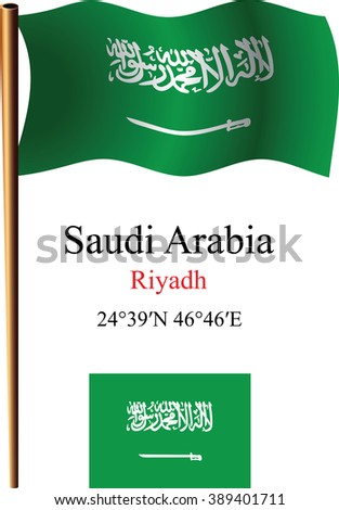saudi arabia wavy flag and coordinates against white background, art illustration, image contains transparency