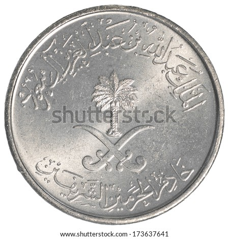 saudi arabian halala coin isolated on white background - set