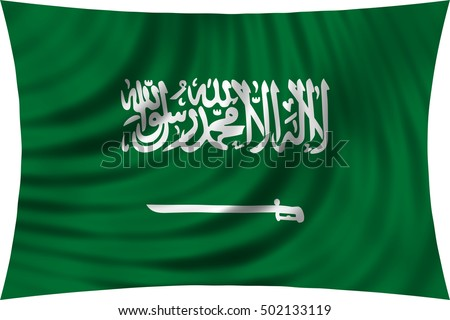 Saudi Arabian national official flag. Patriotic symbol, banner, element, background. Correct colors. Flag of Saudi Arabia waving, isolated on white, 3d illustration