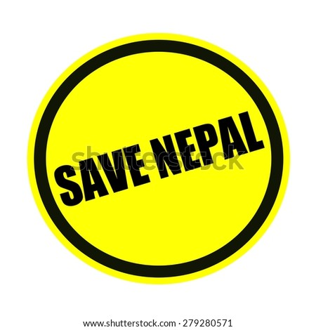 Save nepal black stamp text on yellow