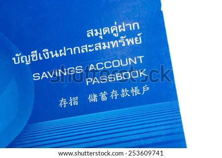Saving account passbook - stock photo