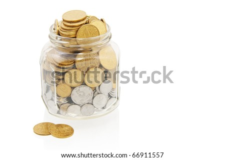 Saving begin from coins small denomination and soon became more. Ukrainian currency. - stock photo