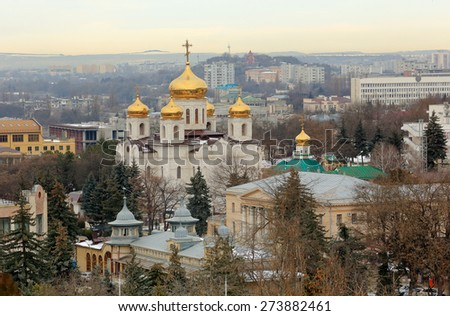 Saviour Cathedral in the city of Pyatigorsk, Stavropol Krai, Russia. - stock photo