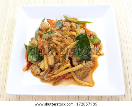 savory curry with chicken and bamboo - stock photo