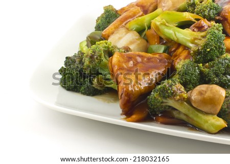 Sauteed Vegetables Stock Photos, Images, & Pictures | Shutterstock