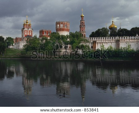 Scan of medium format's original negative shot in Moscow near Novodevitchy Monastery in July 2001 before thunderstorm - stock photo