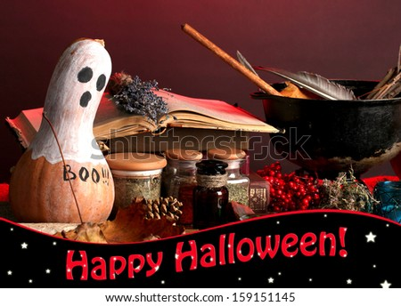 Scary Halloween laboratory in red light close up - stock photo
