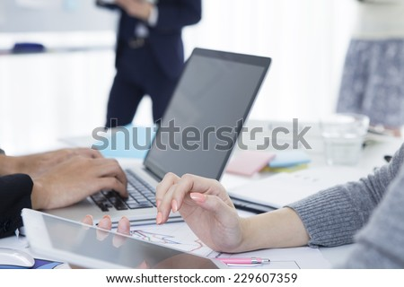 Scene of a clean office - stock photo
