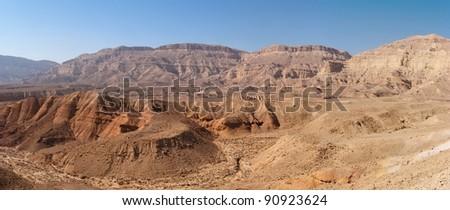 Scenic desert landscape in the Small Crater (Makhtesh Katan) in Israel's Negev desert - stock photo