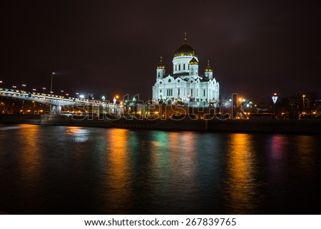 Scenic night view of the Cathedral of Christ the Savior across the river Moscow, Moscow, Russia - stock photo