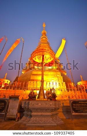 Scenic of golden pagoda on twilight time,Phrae,Thailand - stock photo