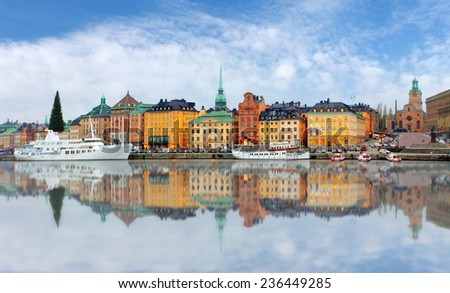 Scenic  panorama of the Old Town (Gamla Stan) pier architecture in Stockholm, Sweden - stock photo