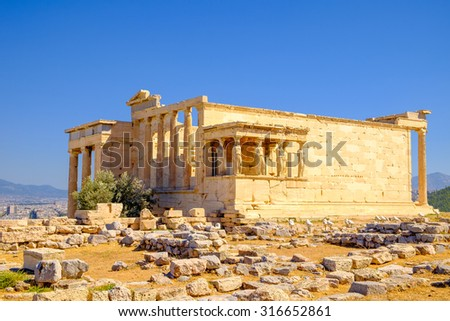 Scenic view of ancient ruins and Erechteion temple, Acropolis, Athens, Greece