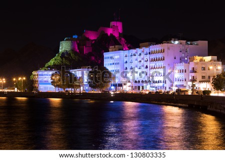 Scenic View of Muttrah Bay in the evening, Muscat, Oman - stock photo