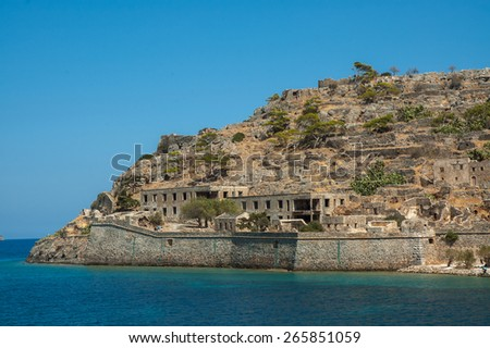Scenic view of the historic leper colony and venetian fortress on the island of Spinalonga (Kalydon), Greece. - stock photo