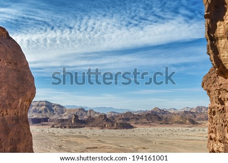 Scenic view on valley and geological formations in Timna park, 25 km from Eilat, Israel - stock photo