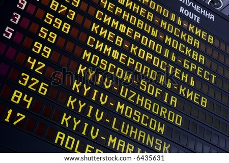 Schedule board on a railway station - stock photo