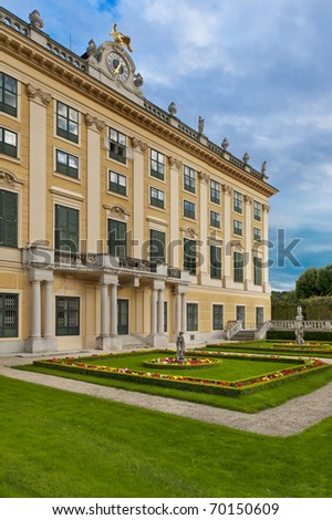 Schonbrunn Palace (wing) with a garden detail