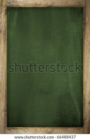School blackboard - stock photo