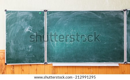 school board green chalk study - stock photo
