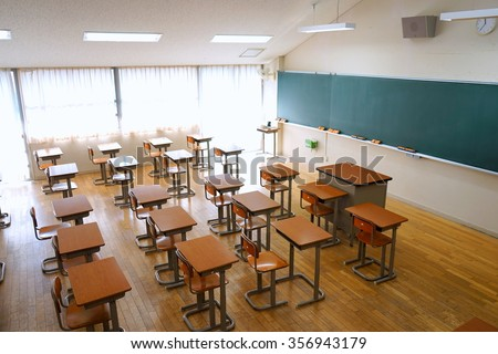School classroom with school desks and blackboard in Japanese high school