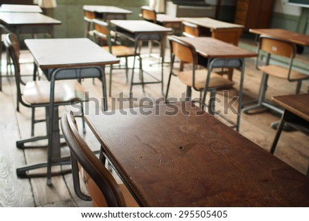 school desks and chairs of japan - stock photo