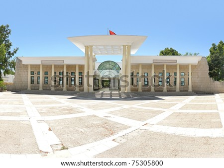 School entrance in Carthage, Tunisia - stock photo