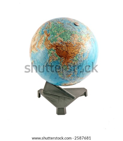 School globe selected on a white background - stock photo