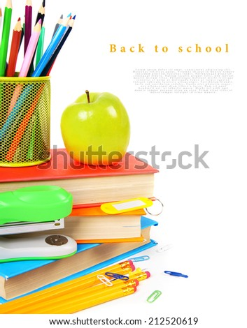 School tools on a white background. With your place for the text. - stock photo