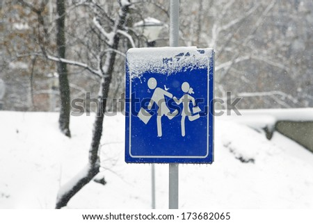 School warning road sign - stock photo