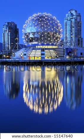 Science World at night, Vancouver,Canada - stock photo