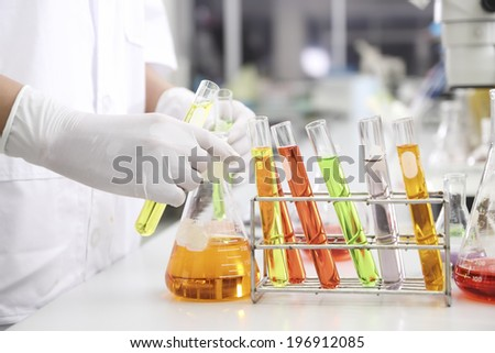 scientist working at the lab or laboratory - stock photo
