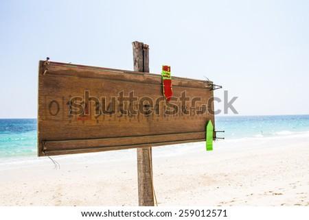 Scoreboard Sports on the beach - stock photo