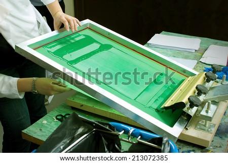 Screen Print - stock photo