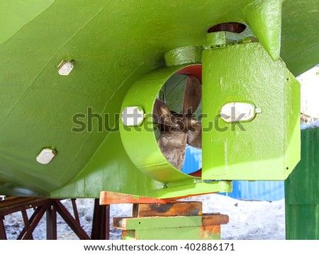screw a small fishing ship in the shipyard slipways - stock photo